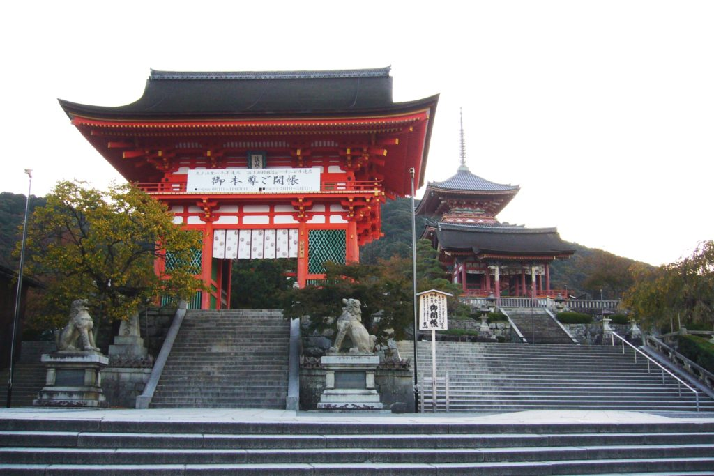 京都市東山区にある清水寺の仁王門と三重塔(秋・11月)