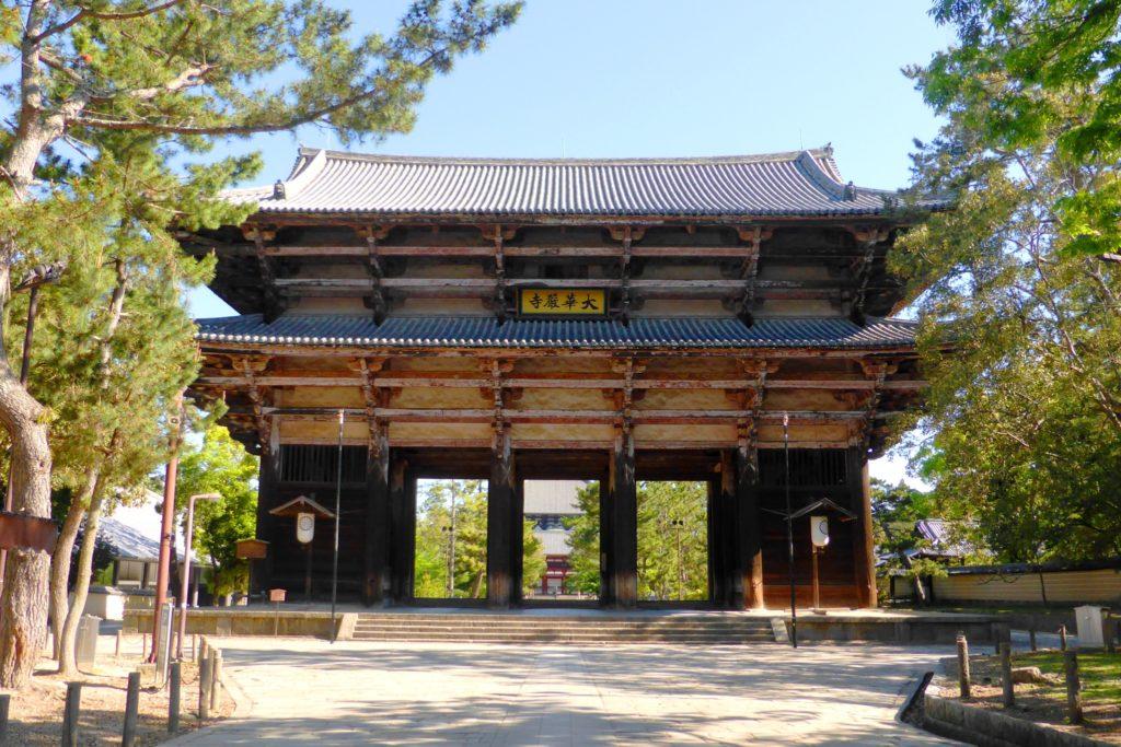 奈良市にある東大寺の南大門